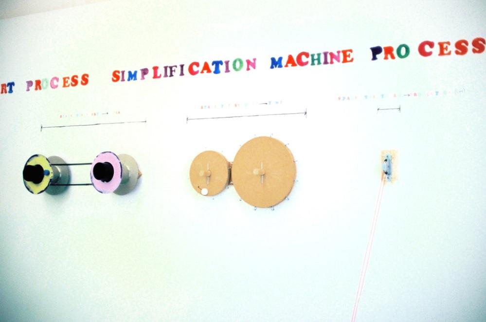 art machine 1