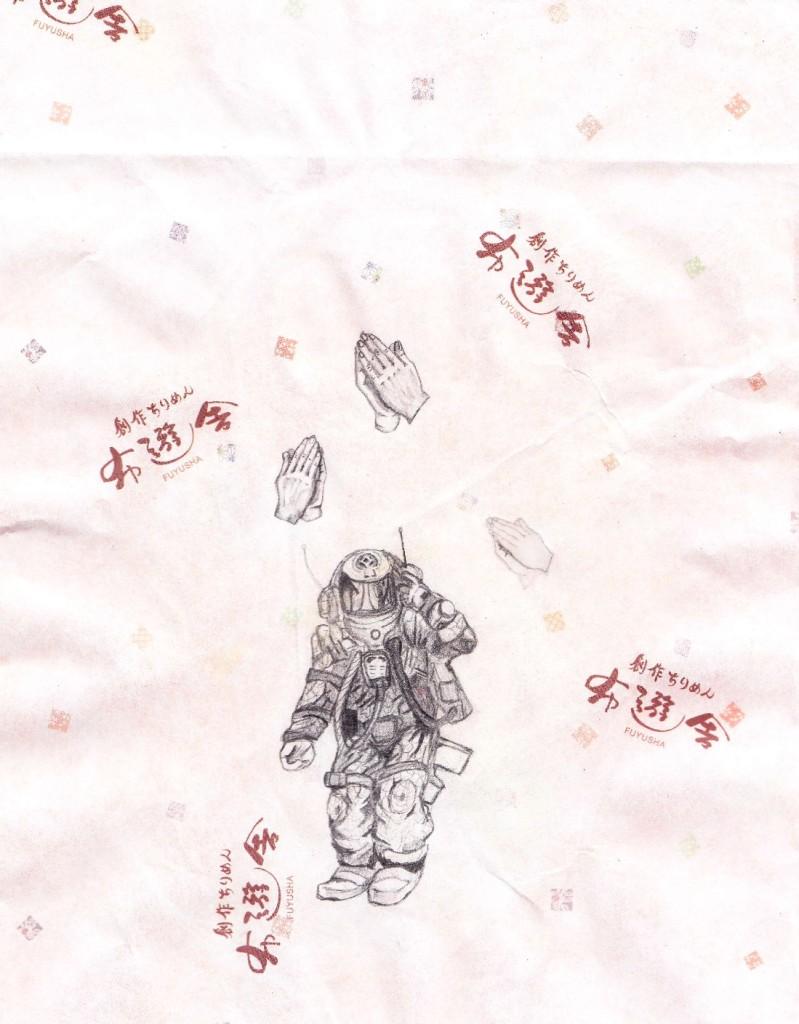 astronaut hands